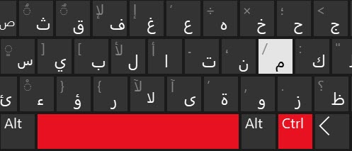 windows arapça klavye