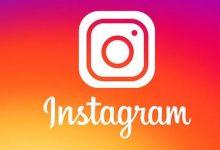 Instagram takipçi arttırma taktikleri